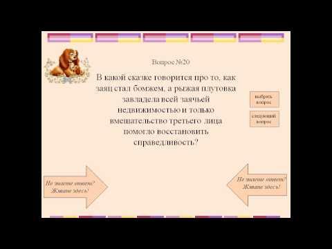 Русские народные сказки: Межа | Советские мультики для детей