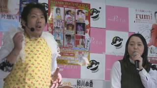 MC:辻幸平 ゲスト: 細川由香 木曜日は辻幸平のビストロベリー。ゲスト...