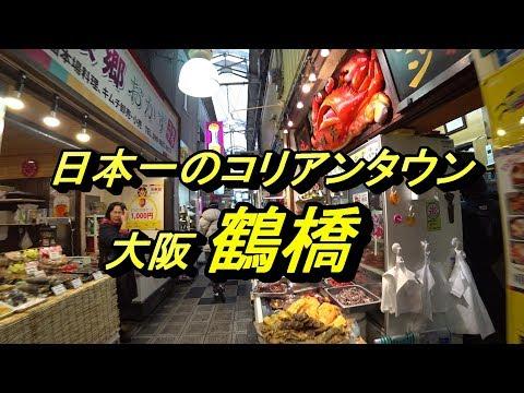 姫路 ブラック 企業
