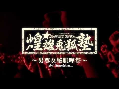 gackt - zan [sub + karaoke]