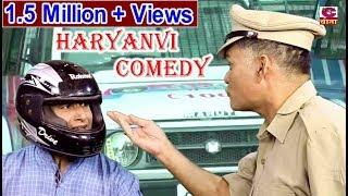 तुमने DRIVING LICENCE क्यों नहीं बनवाया - HARYANVI NEW COMEDY || Latest Haryanvi Comedy thumbnail
