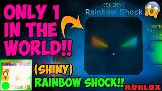 Ich GOT THE (SHINY) RAINBOW SHOCK!! (Roblox Bubble Gum Simulator)