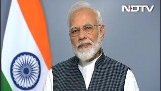 Watch PM Modi& 39 s Full Speech On Centre& 39 s Kashmir Decision