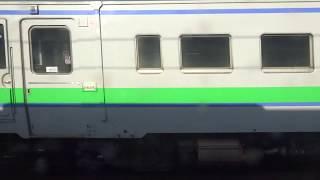 キハ260-1210 特急「スーパー北斗6号」 キハ261系 JR北海道 室蘭本線 登別→東室蘭 6D