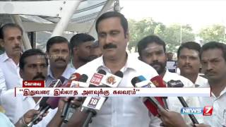 Anbumani Ramadoss accuses cops over violence in protest at Chennai | News7 Tamil