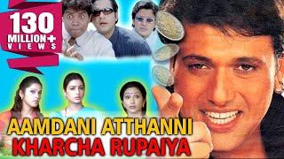 Download Aamdani Atthani Kharcha Rupaiyaa (2001) Full Hindi Movie | Govinda, Tabu, Juhi Chawla Mp3 and Videos