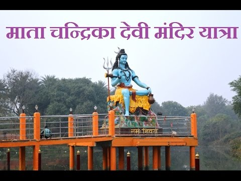 Mata Chandrika Devi Darshan Lucknow Complete Guide