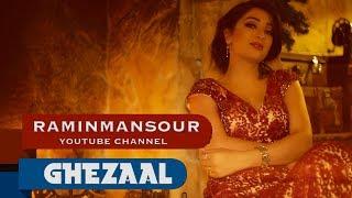 "Ghezaal Enayat ""Khobi & Kharabi"" NEW AFGHAN SONG 2018 غزال عنایت - خوبی و خرابی Гизол иноят"