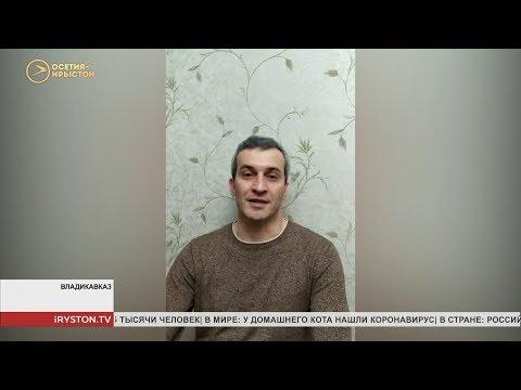 Дзамбулат Сидаков поздравляет с Днём смеха