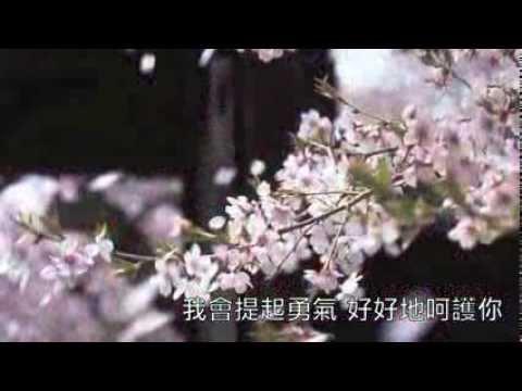 庾澄慶 - 春泥 (Cover)
