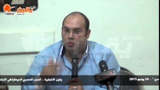 يقين | ابراهيم الشهابي : الحالة الداعشية في سيناء مرتبط  بالحالة في سوريا والعراق وليبيا