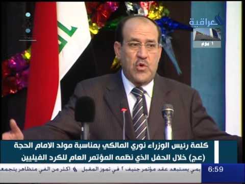 نوري المالكي  : من قتل الشيخ حسن شحاتة هو محمد مرسي النتن  الارهابي