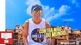MC Neguinho do Kaxeta - Contra Mão Do Mundo (Jorgin DJ)