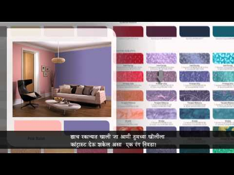 Dulux Velvet Touch Colour Shades Home Decorating Ideas Interior