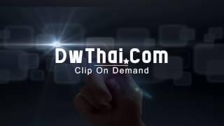 Dreamweaver Database (Clip on Demand ) พัฒนาโปรแกรมจองห้องพักรายวัน (room booking)