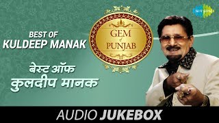 Best Of Kuldeep Manak | Superhit Punjabi Songs | Volume-2 | Audio Juke Box