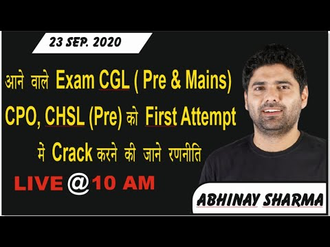 How to Make Study Plan for SSC - CGL / CPO / CHSL BY ABHINAY SHARMA