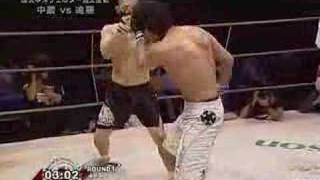 Shooto - Yusuke Endo vs. Takashi Nakakura RD 1 (11/8/07)