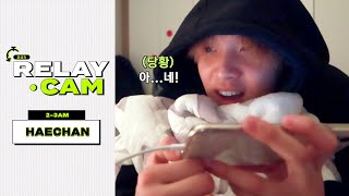 ⏱HAECHAN : 2-3AM|NCT 24hr RELAY CAM
