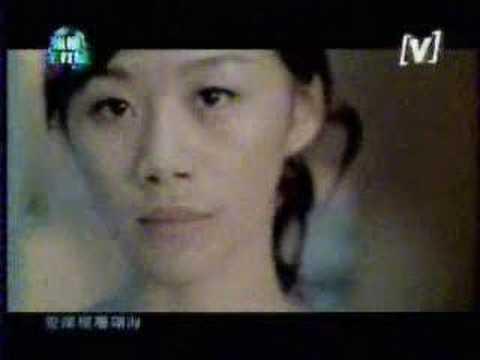 bu gou cheng shou mp3