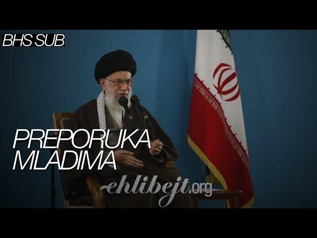 Preporuka mladima (Ajetullah Sejjid Ali Khamenei)