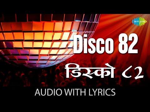 Disco 82 with lyrics | डिस्को 82 गाने के बोल | Khud daar | Amitabh Bachchan | Parveen Babi