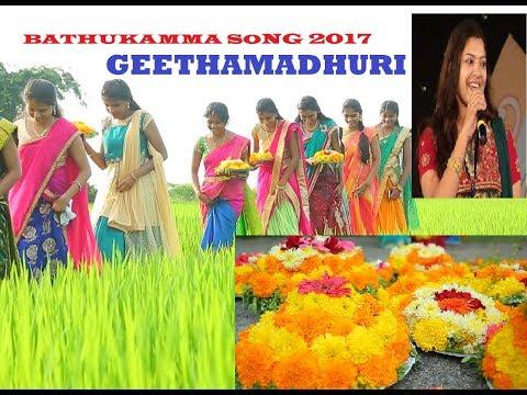 BATHUKAMMA SONG 2017 , GEETHAMADHURI