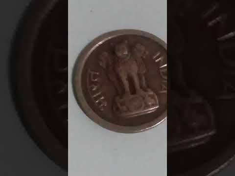 Koin india pisya thn 1957