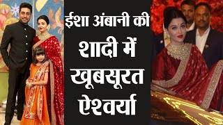 Isha Ambani Wedding: Aishwarya Rai Bachchan looks stunning in red saree | Boldsky