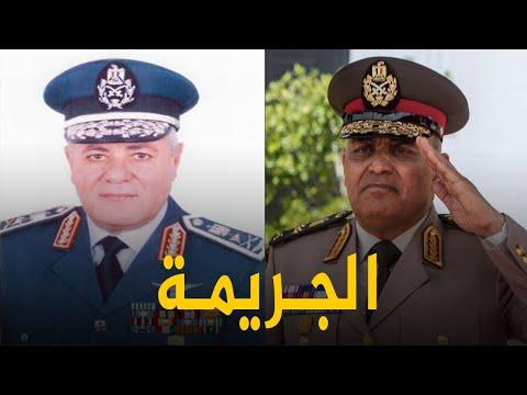 الجريمة ..من هو القائد الذي تخلص منه السيسى لتعاطفه مع مرسى، ولماذا حاول التخلص من شريكه فى الانقلاب