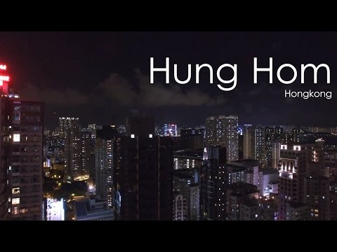 Dji Phantom 3 Aerial video of Hung Hom, Hong Kong 香港紅磡航拍大疆精靈3