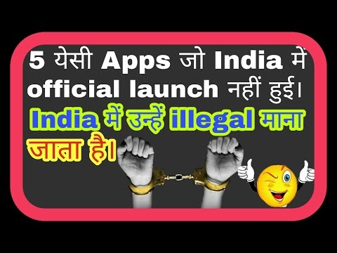 Top 5 apps which can never released in India 2017!! But you can use it anywhere.|Using thice trick.
