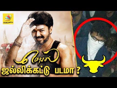 ஜல்லிக்கட்டு படமா ? | MERSAL - Vijay 61 First Look Has A Jallikattu Connection?