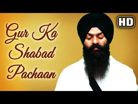 Gur Ka Shabad Pachaan Full Video -  Bhai Gagandeep Singh (Sr