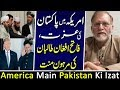 Imran Khan's visit of US | Detailed analysis of Orya Maqbool Jan