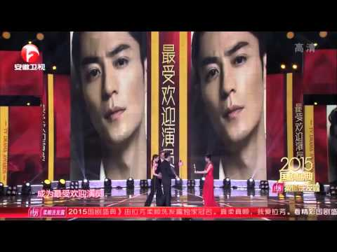 National Drama Festival 2015 Most Popular Artist Wallace Huo