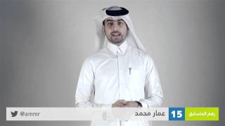 المتنافسون - عمار محمد