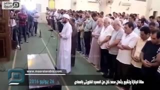 بالفيديو| جنازة محمد خان  بحضور باهت للنجوم