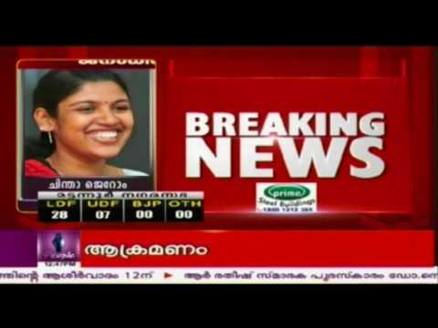 Breaking Now: Man Accused of Attacking Chinda Jerome's Car at Kallambalam