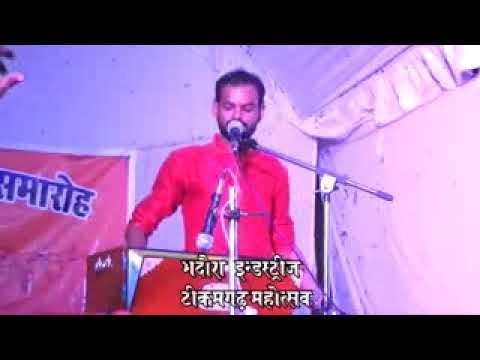 Mansingh Pal
