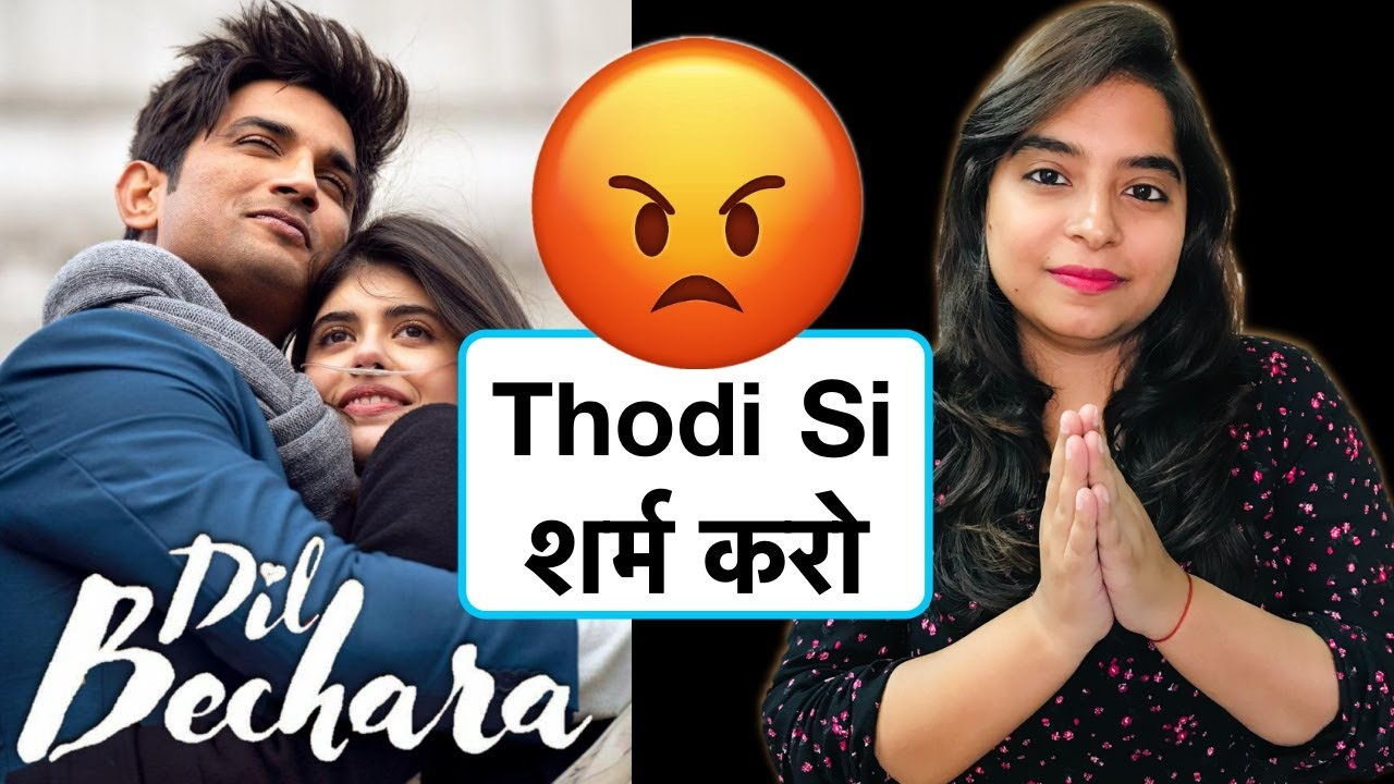 Dil Bechara Trailer REVIEW | Deeksha Sharma