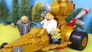 🍌 MINIONS 🍌 Gru y Dru celebran una fiesta con los minions | Los minions juguetes en español