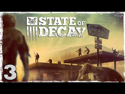 Смотреть прохождение игры State of Decay. #3: На побегушках.