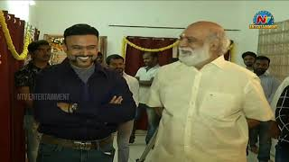 K Raghavendra Rao Launched Sai Sushanth New Movie | NTV Entertainment