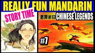 【中国童话 #7】Chinese Legends  Shoot The Suns  后羿射太阳 Hòu Yì Shè Tài Yáng  Learn Chinese With Sally Gouw