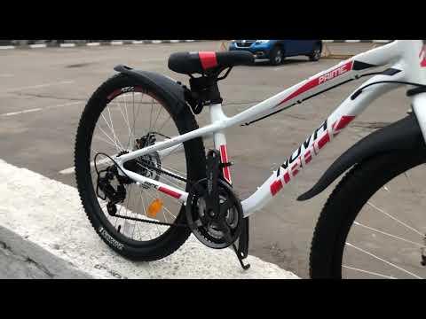 Подростковый велосипед Novatrack Prime 24 Белый