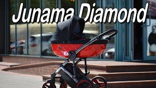 Junama Diamond Special - Обзор - Коляска 3 в 1