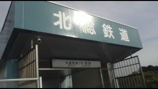 【北総鉄道北総線】小室駅  Komuro