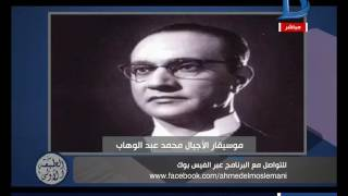 بالفيديو  المسلماني: ملحم بركات أثار انتقادات كبيرة بسبب تدعميه بشار الأسد
