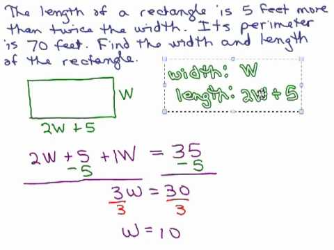 Rectangle Perimeter 2